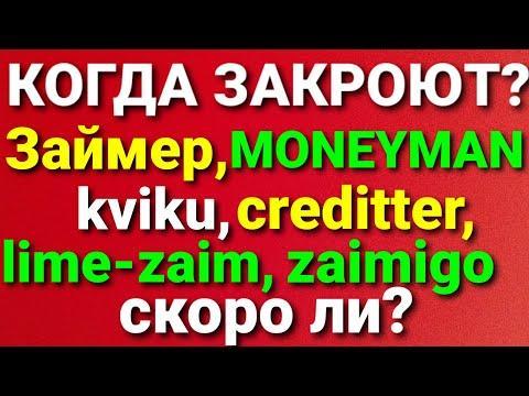 Как законно не платить кредиты